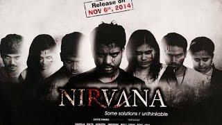 NIRVANA TELUGU SHORT FILM - YOUTUBE