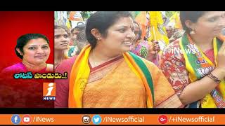 Daggubati Purandeswari All Set Join YCP For His Son? | Lack of Priority in BJP | Spot Light | iNews - INEWS