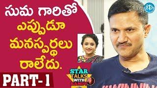 Star Mahila Director Sridhar Reddy (Siddu)  Interview - Part #1 || Star Talks With Sandy - IDREAMMOVIES