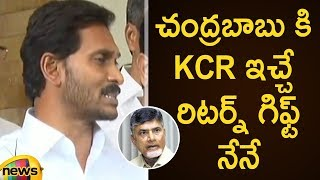 YS Jagan Reveals KCR's Return Gift To Chandrababu Naidu | YS Jagan Unknown Facts About Chandrababu - MANGONEWS