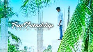 True Friendship Never Ends ||Telugu Short film 2017 || Satya || Pavan (Pandu) || M.S.R Productions - YOUTUBE