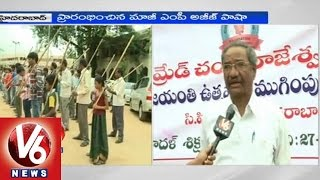 Former CPI MP Aziz Pasha inaugurates Jana Seva Dal training institute in YMCA grounds - Hyderabad - V6NEWSTELUGU