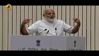 PM Modi Says Civilians To Don't Work In Silos, Reform to Perform To Transform | Mango News - MANGONEWS
