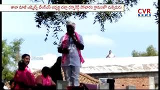 TRS EX MLA Challa Dharma Reddy Faces Bitter Experience at Pocharam Village in Parakala | CVR News - CVRNEWSOFFICIAL