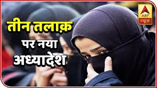 TOP 100: Triple Talaq an offence now, Cabinet approves Ordinance - ABPNEWSTV