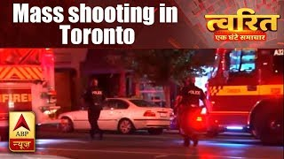 Twarit Vishwa: 9 injured in a mass shooting in Canada's Toronto, gunman dead - ABPNEWSTV