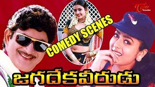 Telugu All Comedians Comedy Scenes Back To Back | NavvulaTV - NAVVULATV