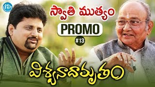Viswanadhamrutham (Swathi Muthyam) - Promo | Epi #13 | K Vishwanath | Parthu Nemani - IDREAMMOVIES
