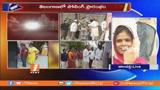 Telangana Assembly Polling Updates From Nampally | Face To Face With Voters | iNews - INEWS