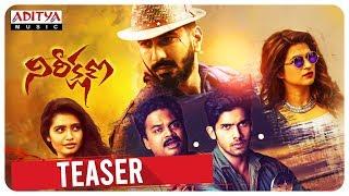 Nireekshana Teaser || Sai Ronak, Ena Saha, Rb Ramesh Choudary || Mantra Anand - ADITYAMUSIC