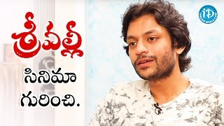 Rajath About Srivalli Movie    #Srivalli    Talking Movies With iDream - IDREAMMOVIES