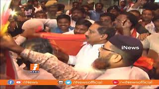 Former CM Kiran Kumar Reddy Receives Grand Welcome At Shamshabad Airport | iNews - INEWS