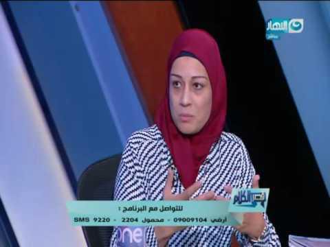 قصر الكلام - حوار حول قرار وزارة التربية والتعليم بوصف الطلاب المصابين بالتوحد في شهاداتهم