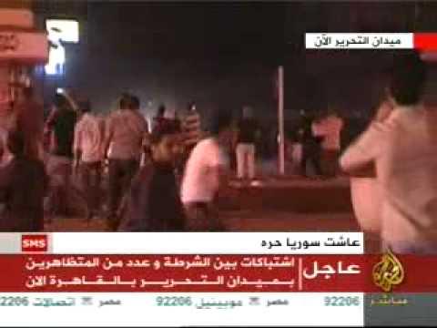 فيديو اشتباكات ميدان التحرير 29/6/2011