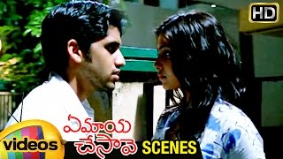 Samantha Quarrels with Naga Chaitanya | Ye Maya Chesave Telugu Movie Scenes | AR Rahman - MANGOVIDEOS