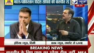 Tonight With Deepak Chaurasia:  Govt  unilaterally cancelled   foreign secretary  talks with Pak - ITVNEWSINDIA