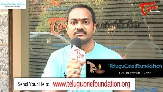 Save My Life | Will You Please Help Me | Mallireddy Rambabu - TELUGUONE