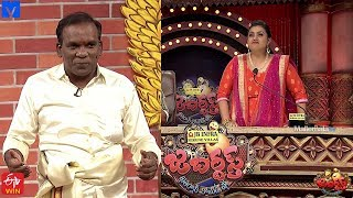 Sarada Sattipandu, Adhurs Anand & Team Performance - 26th March 2020 - Jabardasth Promo - MALLEMALATV