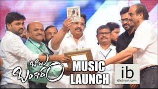 Babu Bangaram music launch | Venkatesh | Nayanthara | - idlebrain.com - IDLEBRAINLIVE