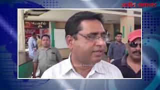 video : सुविधा केंद्र का सर्वर डाउन होने से लोग हुए परेशान