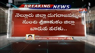 అలల ఉదృతి పెరిగే అవకాశం |AP Disaster Management Department Alerts Fisherman | CVR NEWS - CVRNEWSOFFICIAL