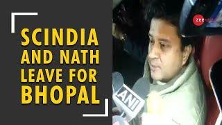Jyotiraditya Scindia and Kamal Nath leave for Bhopal - ZEENEWS