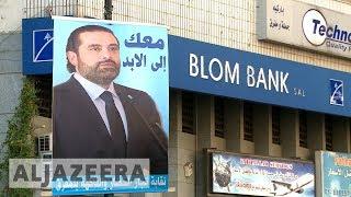 Saudi FM says Hariri free to leave 'when he pleases' - ALJAZEERAENGLISH