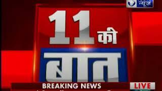 राहुल गांधी ने कहा कि ईराक से गायब भारतीयों की ख़बर से ध्यान भटकाने के लिए डेटा लीक की स्टोरी बनाई - ITVNEWSINDIA