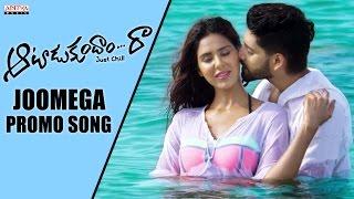 Joomega Promo Song | Aatadukundam Raa Promo Song | Sushanth, Sonam Bajwa | Anup Rubens - ADITYAMUSIC