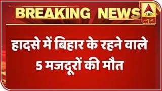 Haryana: 5 people sleeping on footpath mowed to death by speeding car - ABPNEWSTV
