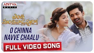 O Chinna Navva Chaalu Full Video Song | Entha Manchivaadavuraa | Kalyan Ram | Mehreen | Gopi Sundar - ADITYAMUSIC