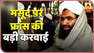 Huge Step By France Against Masood Azhar   ABP News - ABPNEWSTV