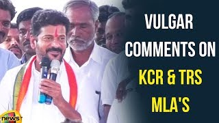 Revanth Reddy Vulgar Comments on KCR and TRS MLA's | Revanth Reddy Fun on TRS Members | Mango News - MANGONEWS