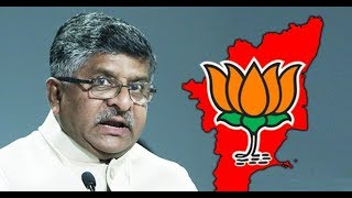 Ravi Shankar Prasad to Contest From Seat Won By Shotgun Shatrughan Sinha, Bihar - ITVNEWSINDIA