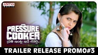 Pressure Cooker Movie Trailer Release Promo#3 | Sai Ronak, Rahul Ramakrishna, Preethi Asrani - ADITYAMUSIC
