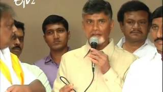 Challa Rama Krishna Reddy Joins TDP - ETV2INDIA