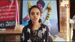 ప్రణయ్ ఆత్మ ఘోషిస్తోంది...నీతో మాట్లాడిస్తాం | Amrutha Pranay File Complaint on Strange Couples - CVRNEWSOFFICIAL