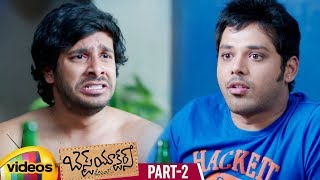 Best Actors Telugu Full Movie HD | Nandu | Madhunandan | Abhishek Maharshi | Part 2 | Mango Videos - MANGOVIDEOS