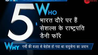 5W1H: PM Modi inquires about health of IAF guard who collapsed at Rashtrapati Bhavan - ZEENEWS