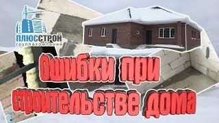Строительство домов в Туле и Тульской области