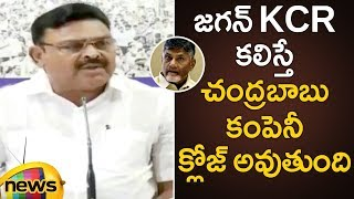 Ambati Rambabu Controversial Comments On TDP Ministers Over Comments on YS Jagan | AP Political News - MANGONEWS