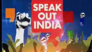 Victims were charged in lakhs for treatment; who will restore life not loot? : Speak Out India - NEWSXLIVE