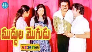 Muddula Mogudu Scenes - ANR Gives Compliment To Sridevi || ANR, Sridevi - IDREAMMOVIES
