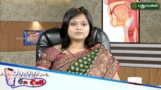 Doctor On Call 10-06-2017 Puthu Yugam tv Show