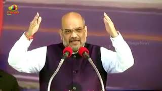 Amit Shah's Speech After The Inauguration of 51 BJP District Office in Sitapur | Uttar Pradesh - MANGONEWS