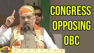 Congress Opposing OBC Commission Bill, says Amit Shah | Mango News - MANGONEWS