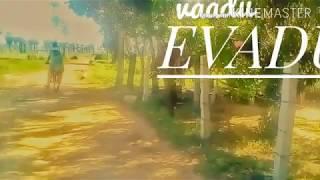 EVADU Telugu Short Film Title track #nuthan #telugushortfilm #title - YOUTUBE