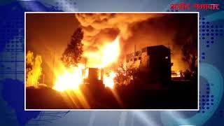 video : डेराबस्सी के नजदीक केमिकल फैक्टरी को लगी भीषण आग
