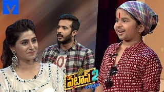 Patas 2 - Pataas Latest Promo - 13th September 2019 - Anchor Ravi, Varshini  - Mallemalatv - MALLEMALATV