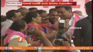 Gujarati People Joining TRS Party In Presence Of KTR At Telangana Bhavan | Hyderabad | iNews - INEWS